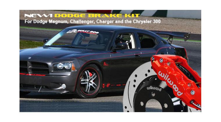 Wilwood S New High Performance Disc Brake Kit For Dodge Magnum